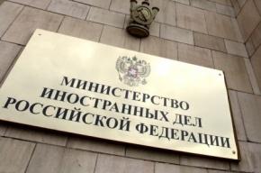 МИД РФ принес соболезнования Украине по поводу авиакатастрофы в Ростове