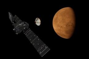 Российско-европейский спутник отправится на Марс через несколько минут