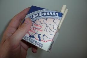 Петербуржец хотел продать поддельные сигареты на 5 млн рублей