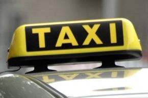 Сервис такси, в котором цену устанавливает пользователь, появился в России