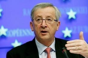 Юнкер: Вступление Украины в ЕС и НАТО невозможно в ближайшие 25 лет