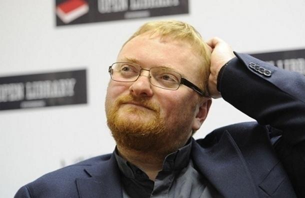 Милонов грозится сорвать «гамадрильские олимпийские игры» в Ленобласти