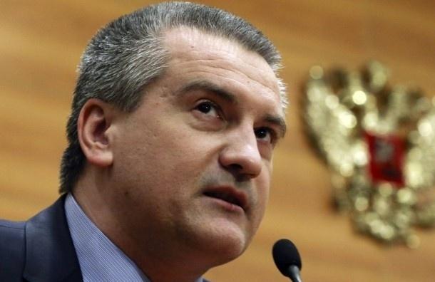 Ордер на арест Аксенова выдала украинская прокуратура