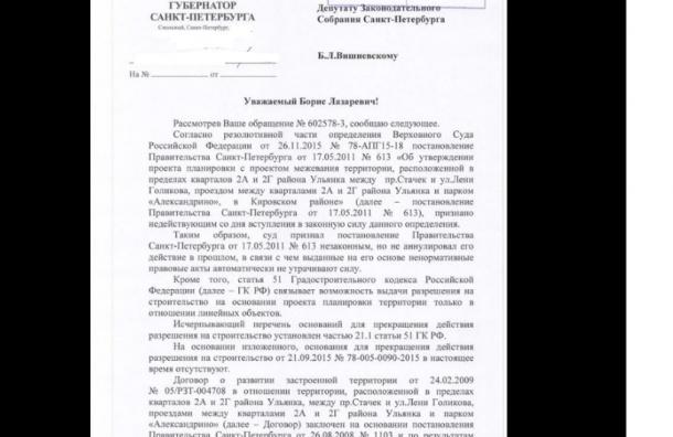 Вишневский поручит СК проверить «Воин-В» на мошенничество