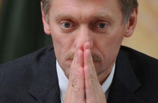 Песков извинился за ошибку Путина на «Прямой линии»