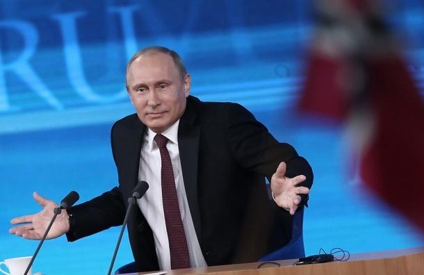 Путин заявил о «нападках» на Россию к 9 мая