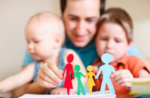 Пособие за третьего усыновленного ребёнка могут начать выдавать в Петербурге