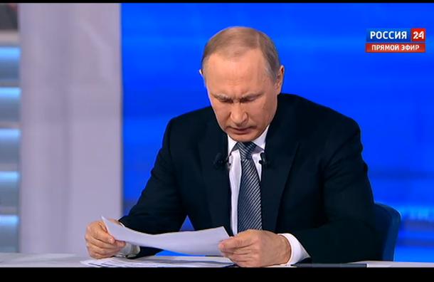 Путин призвал верить и чеку, и правительству