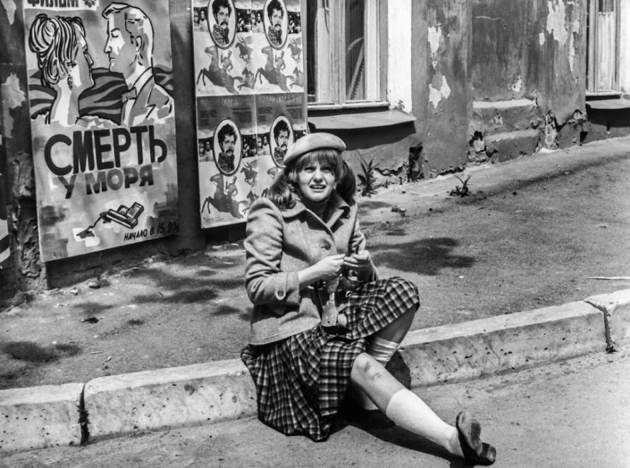 «Карнавал», 1981 г.
