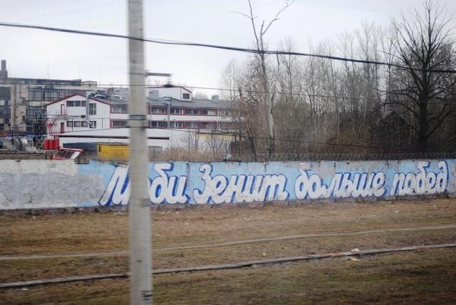 _moskovskoe_napravlenie_4