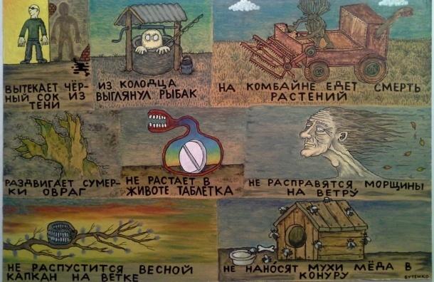 Моя афиша: куда пойти в Петербурге с 29 апреля по 13 мая
