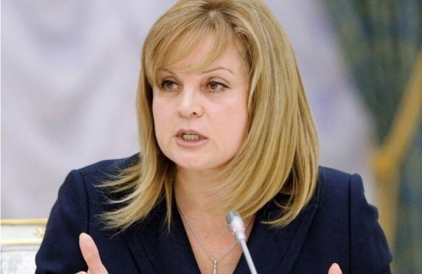 Памфилова прокомментировала уход главы петербургского избиркома