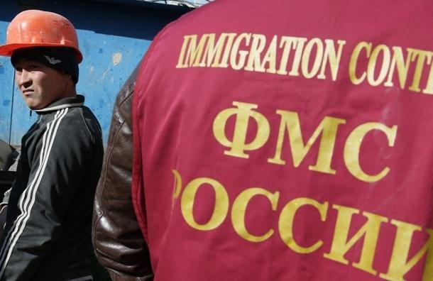 Почти 11 тысяч человек сократят из-за ликвидации ФМС