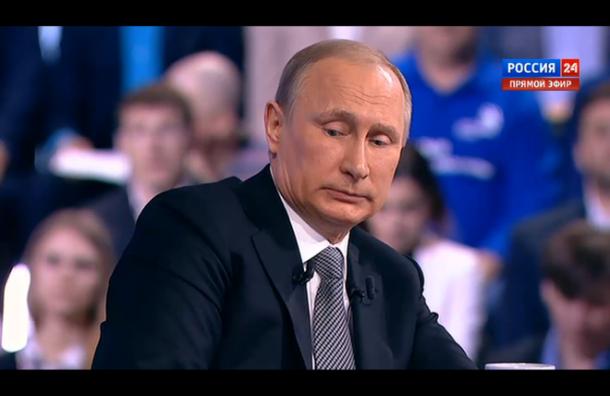 Запад пока непойдет наотмену санкций вотношении Российской Федерации — Путин