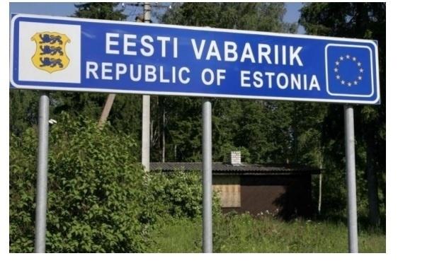 Захарова затруднилась назвать дату ратификации пограндоговора с Эстонией