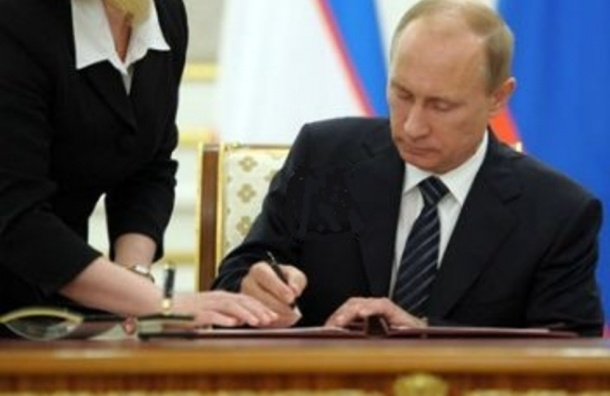Путин дал Кобзону звание Героя Труда