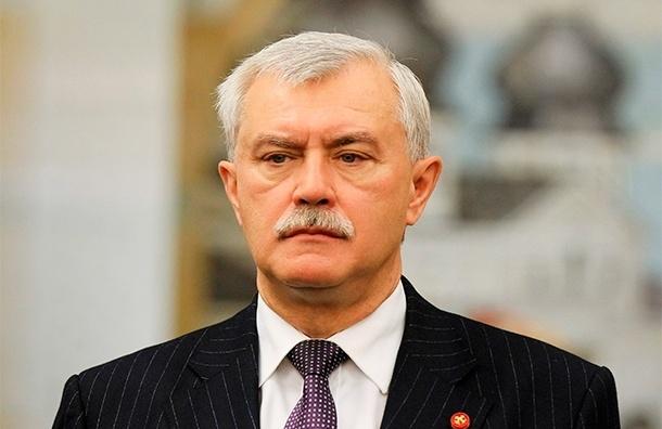 Губернатор освободил от обязанностей члена избиркома Пучнина