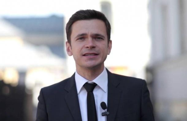 Яшин отказался от участия в праймериз из-за постельного скандала Касьянова
