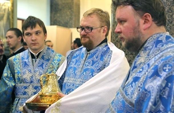 Милонов собрался в Госдуму