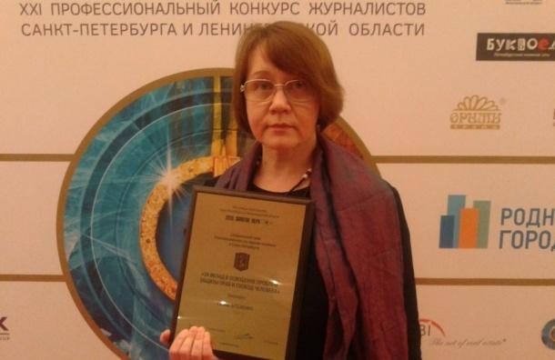 Журналисты MR7 получили Золотое перо петербургского омбудсмена