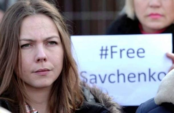 Сестру Надежды Савченко не пустили на Украину
