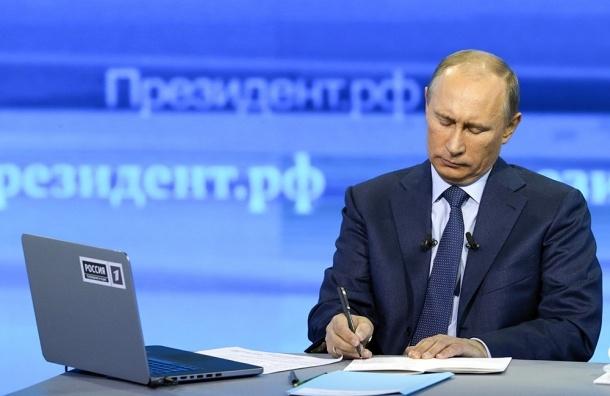 СМИ: Репетиция «прямой линии» с Путиным прошла в подмосковном пансионате