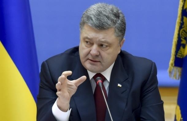 На Украине начали процедуру импичмента Порошенко