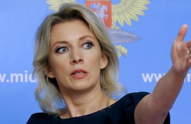МИД РФ предложил Украине ввести санкции против New York Times за статью о Порошенко