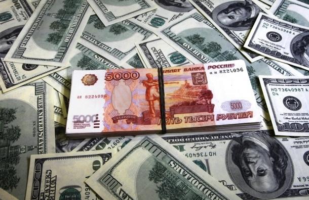 Курс доллара на бирже упал ниже 66 рублей