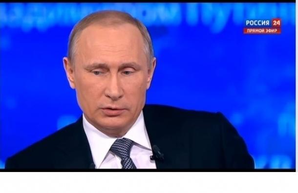 Путин заработал в 2015 году почти 9 млн рублей