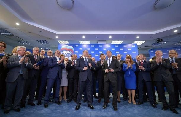 Путин призвал «Единую Россию» к честным выборам