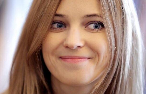 «Женским лицом» «Единой России» может стать Наталья Поклонская
