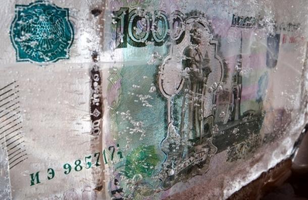 ВЭБ может получить 150 млрд рублей из «замороженных» пенсий россиян