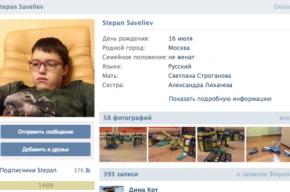«Баста» поддержал высмеянного за любовь к игрушкам школьника Степана
