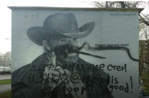 Граффити с Чаком Норрисом испортили неизвестные в Петербурге