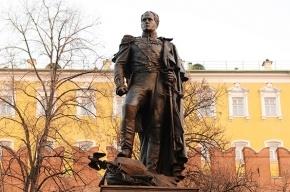 Генпродюссер «Коммерсант FM не заметил памятника Александру I у Кремля