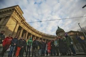 Девять участников акции ЛГБТ схватили в Петербурге