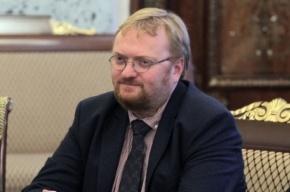 Милонов будет первого мая приставать к геям на Невском