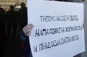 Насилие в отношении журналистов не назвали главным вопросом  «Медифорума ОНФ»