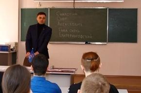 Школьников Адмиралтейского района агитировали за