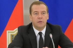 Главу Росимущества освободил от должности Дмитрий Медведев
