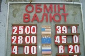 Порошенко предложили запретить обмен рублей на Украине