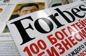 Экс-акционеры ЮКОСа попали в список богатейших россиян