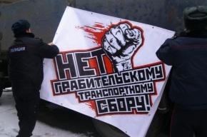 Петербургский «Антиплатон» готовится к съезду общероссийского союза перевозчиков