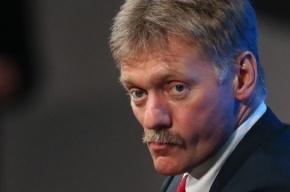 Песков не раскрыл подробности разговора Путина и Порошенко