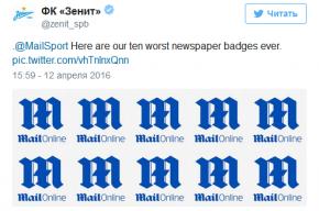«Зенит» пошутил над Daily Mail, включившей эмблему клуба в список худших
