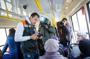 Нападающий «Зенита» поработал кондуктором на трамвае №3