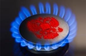 Цена российского газа в Германии упала на 56%
