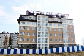 «Строительный трест» выводит в продажу три новых корпуса ЖК «Город мастеров»