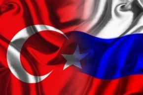 Представитель Эрдогана: Мы готовы к улучшению отношений с Россией
